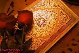 آیین برادری در قرآن