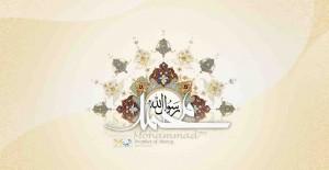mohammad-91-03-29